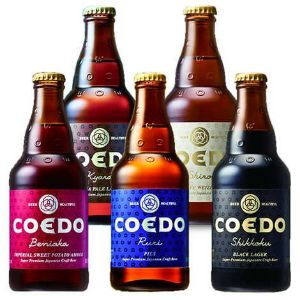 Assortment Of Coedo Japanese Beers